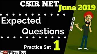 Practice Set 1   CSIR NET JUNE 2018 Physical Science   Physics CSIR NET Mock Test Series- PhysBoy