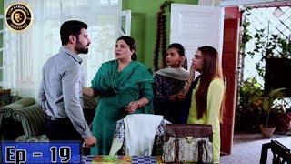 Zindaan Episode - 19 - 28th May 2017-  Top Pakistani Drama