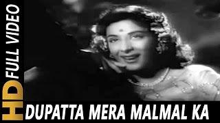 Dupatta Mera Malmal Ka | Asha Bhosle, Geeta Dutt | Adalat 1958 Songs | Pradeep Kumar, Nargis Dutt
