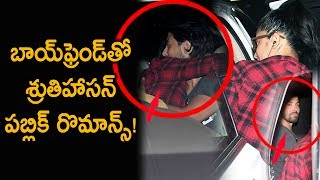 Shruti Hassan Spotted With Boyfriend At Airport | Latest Telugu Cinema News | Silver Screen