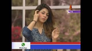 Mehekti Morning | 19 January 2017 | ATV