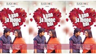 kano ja mone hoi | Razzin Haque &  ratul |  Bangla Music Video (2016) HD | Black Rose Production