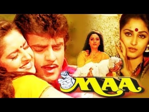 Xxx Mp4 Maa Full Hindi Movie Jetender 1981 I Maa Full Hindi Movie 3gp Sex