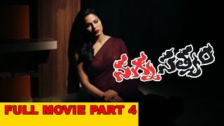 Nagna Satyam Latest Telugu Full Movie Part 4
