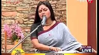 Rageshri Das Song - (Mon Na Chile Gaan Hoy Na) Birthday Celebration Of Vidushi Shipra Bose. Part - 4