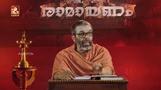 Ramayanam   Swami Chidananda Puri   Episode 228   Amrita TV
