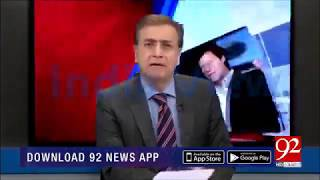 Pakistani media QUESTIONS INDIA on Article 370 | pak media about India latest hd 2019 | NEWS SHOW