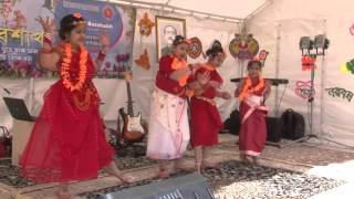 Dance Fusion by the Bangladeshi youngsters