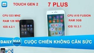 Speedtest iPod Touch Gen2 VS iPhone 7 Plus- iOS 4 VS iOS 10-