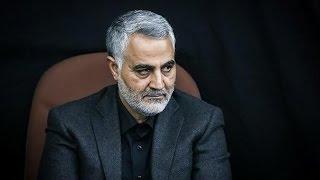 Who is Qasem Soleimani?