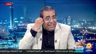 كيف ينظر الجيش لسامي عنان والسيسي ؟ ولمن سينحاز إذا تمت انتخابات الرئاسة بكليهما ؟