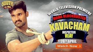 Inspector Vijay (Kavacham) Hindi Dubbed Full Movie TV Premiere on Colors Cineplex & Youtube