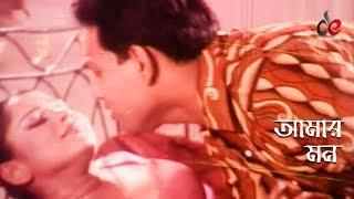 Amar Mon   আমার মন    Bangla Movie Song   Arbaaz Khan   Shapla