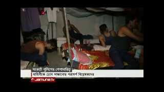 untold story about bangladesh police Sufferings series 1 by najmul hossain