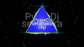 Inteha Ho GayiMere Pyar Ki (Mix By DjPyare Babu & DJ Abhishek ) 9199584951 [setahaka Mix ]