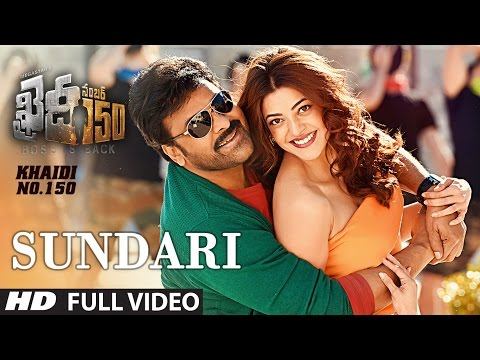 Xxx Mp4 Sundari Full Video Song Khaidi No 150 Chiranjeevi Kajal Aggarwal DSP Telugu Songs 2017 3gp Sex