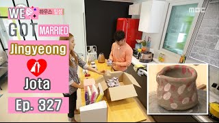 [We got Married4] 우리 결혼했어요 - Jota ♥ Jingyeong Entered their new home 20160625