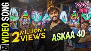 Askaa 40 | Full Video Song | Baby Odia Movie  | Anubhav Mohanty, Preeti, Poulomi, Jhilik