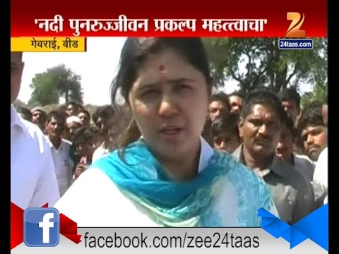 Xxx Mp4 Gevrai Beed Pankaja Munde On Campaign Of Making River Alive In Drought Area 3gp Sex