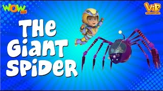The Giant Spider - Vir : The Robot Boy WITH ENGLISH, SPANISH & FRENCH SUBTITLES