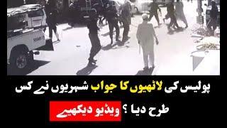 CCTV of crash in Abbottabad