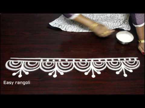 how to draw rangoli border designs step by step    kolam border designs   muggulu side designs
