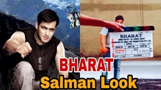 Bharat Movie | Salman Khan Look | Priyanka Chopra Confirm | Direct By Ali Abbas Zafar