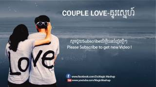 Couple love-គូរស្នេហ៍ - Emo Composer,(Full song& Lyric), Khmer Original song