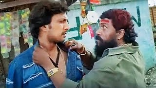 Sudeep Fighting With Landlord Gang Member