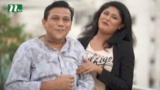 Bangla Natok Songsar (সংসার) | Episode 32 | Arfan Nishu & Moushumi Hamid | Directed by Golam Sohrab