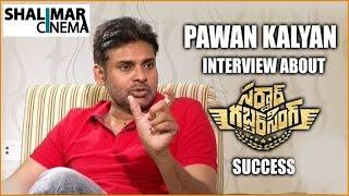 Pawan Kalyan interview about Sardaar Gabbar Singh Success