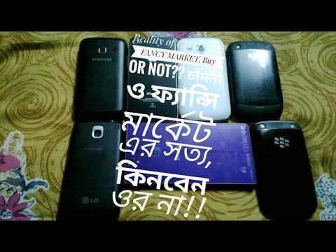 Xxx Mp4 🤔📱Chadni Market Kolkata 📲Fancy Market Biggest And Cheapest CHOR BAZAR Kolkata Reality Truth 3gp Sex