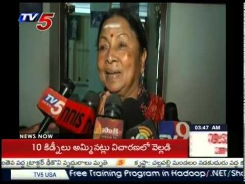 Tamil Actress Manorama Denies Her Death Rumours : TV5 News