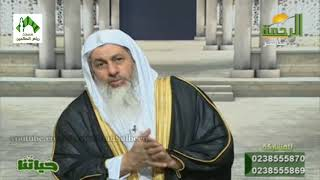 فتاوى الرحمة - للشيخ مصطفى العدوي 15 -1-2018