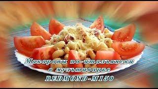 Овощи в мультиварке с мясом рецепты простые и вкусные