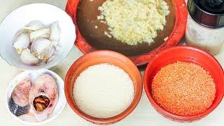 বাচ্চাদের জন্য মাছের খিচুড়ি  (৯ মাস থেকে ৫ বছর) | Baby Food | Khichuri For Babies | Bangla Recipe