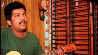 অামিতো চশমা পরি চোখে ভালো দেখিনা। Chosma Pori Sadik Rahman 2017 Guiter Playing Song