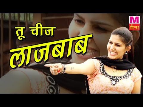 Xxx Mp4 Tu Cheej Lajwaab तू चीज लाजबाब Pardeep Boora Sapna Chaudhary Haryanvi Video Song 3gp Sex