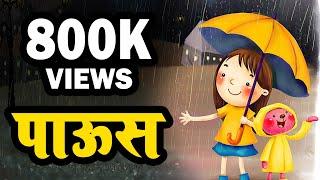 Home Revise 2nd Std. Maharashtra Board English Medium Marathi