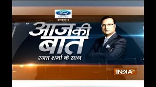 Aaj Ki Baat with Rajat Sharma | 15th August, 2017 - India TV