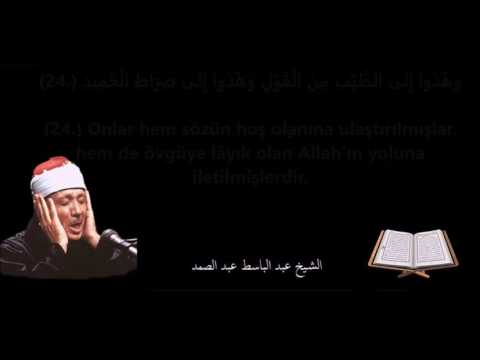 Abdulbasit Abdussamed Hac,Hakka Suresi Mealli Yenİ Emsalsiz Versiyon