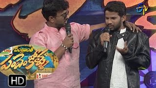 Pandem Kollu | Intro | Abhi And Raju |14th Jan 2017 | ETV Telugu