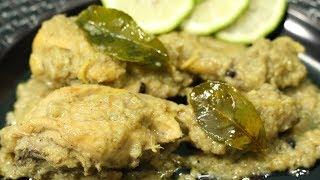 গন্ধরাজ চিকেন||Famous Gondhoraj Chicken Recipe||Bengali Restaurant Style Chicken Recipe