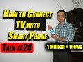 How to connect Sony Bravia TV with a Smartphone Wireless via Screen Mirroring | Screencast [Hindi]