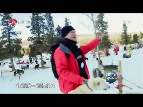 《前往世界的尽头》 第三集 张杰挑战极寒北极圈 狗拉雪橇惨遭翻车