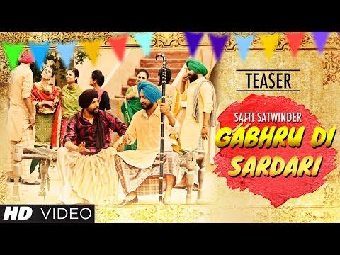 Gabhru Di Sardari Song Teaser | Satti Satvinder | Music: Desi Crew
