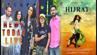 Hijrat Movie | हिजरत मूवी  Manni Boparai | Gurmeet Brar 2017