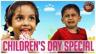 Children's day special | Still loading… | Madras Meter