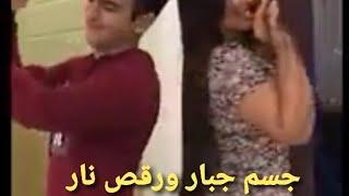 بالفيديو   ليلى الكندري تشعل اليوتيوب بمقطع رقص مثير مع مقلد المشاهير