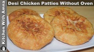 Chicken Keema Wala Pura Recipe (Halwa Puri Wali Chicken Tikki) by Kitchen With Amna